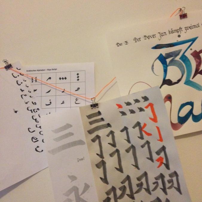 mfmr_kalligraphie